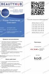 ПРИМЕР ПРИГЛАСИТЕЛЬНОГО-2